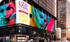Customized RGB Outdoor Advertising LED Display Screen